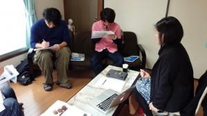 勉強会①_26.11.29